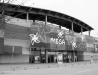 "Shopping center advertising ""Mega"""